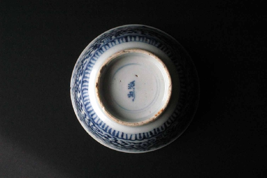CHINESE BLUE and WHITE porcelain bowls 12.2 cm diam foto 4