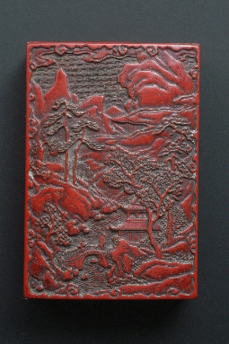 CHINESE RED lacquer box MING period 4.4*13*19 cm. SOLD!