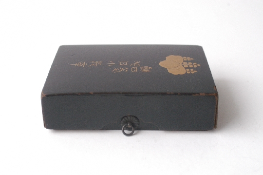 JAPANESE ORDER of the RISING SUN 3 and lacquer box foto 3